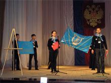 Сайт челябинская область chelindustry ru