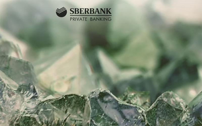 Private банк Сбербанка стал лучшим в России