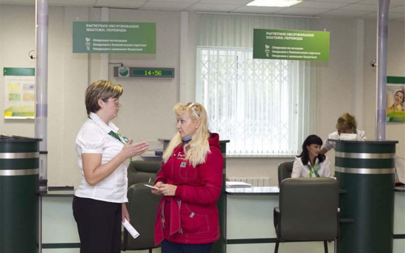 андрей взял в банке кредит 1500000 рублей на 3 года при условии