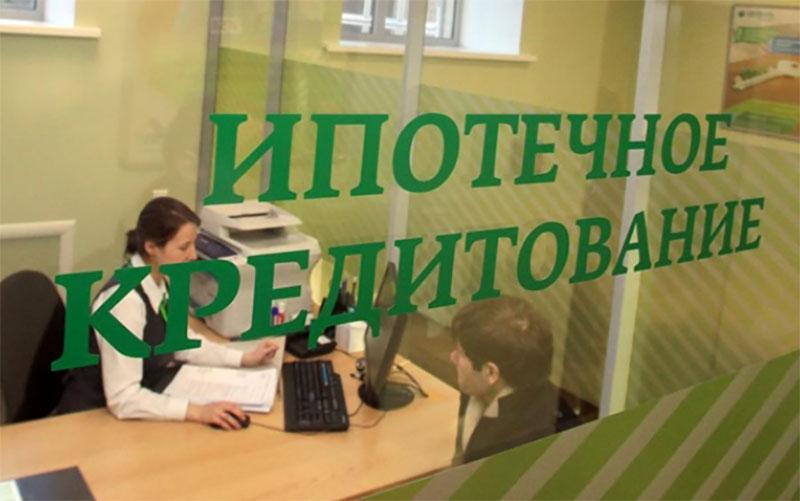 Потребительский кредит Сбербанка для держателей
