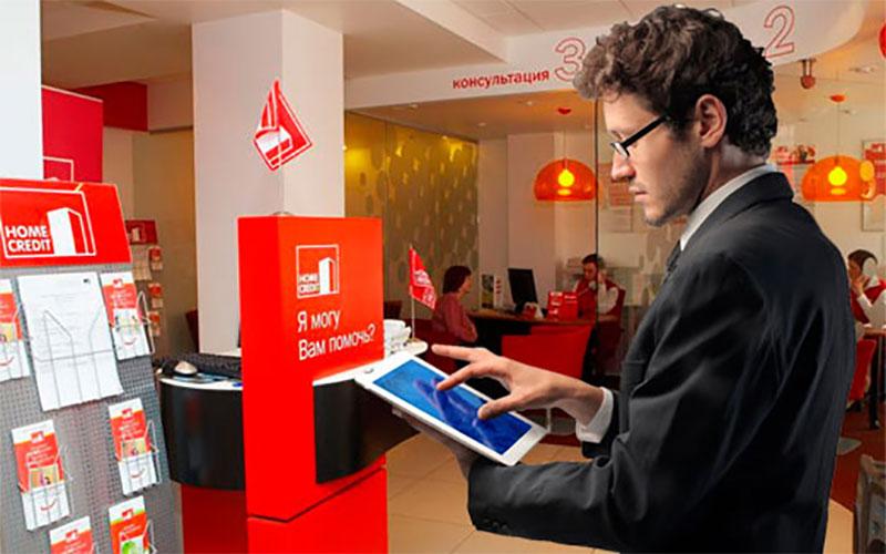 отделения хоум кредит банка в нижнем новгороде займ под мат капитал отзывы