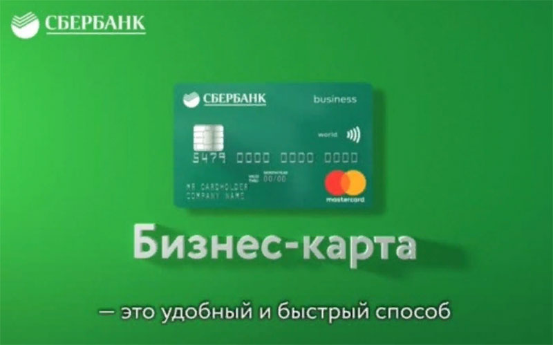 Migone ru кредит