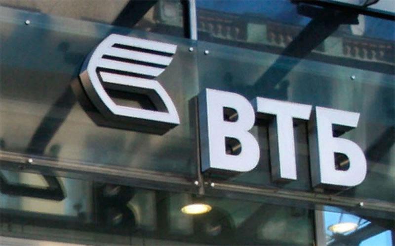 ВТБ развивает услуги эквайринга