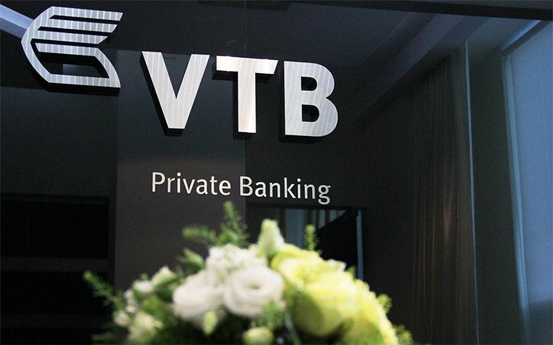ВТБ Капитал Инвестиции развивает сотрудничество с Почта Банком