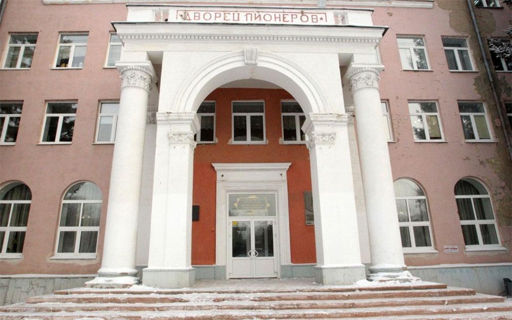 Дворец пионеров и школьников им Крупской