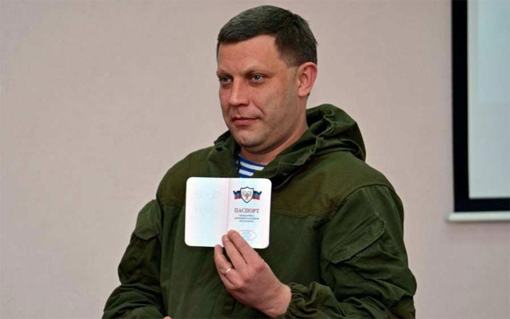 Россия признала паспорта ДНР и ЛНР и установила с республиками безвизовый режим