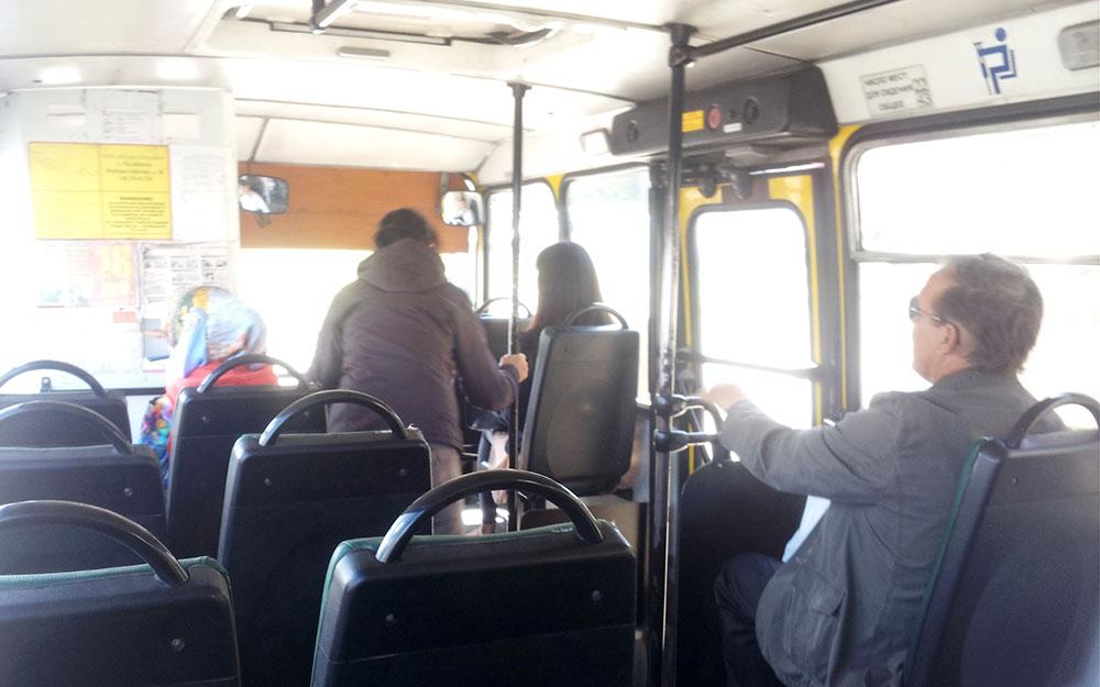 Проезд на транспорте