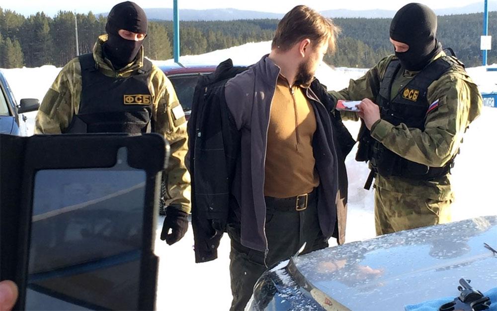 ФСБ Челябинской области. Задержание
