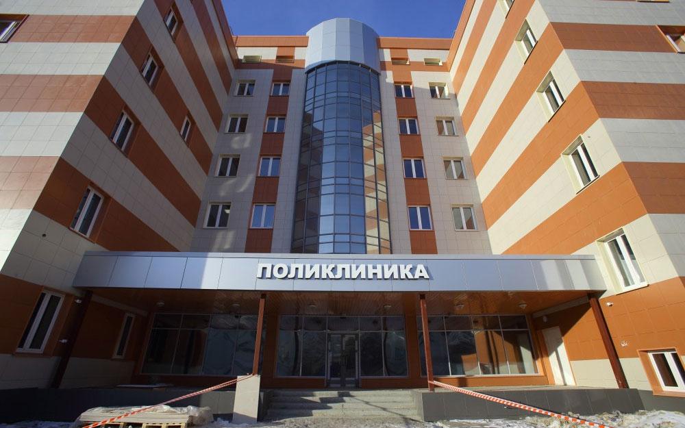 Поликлиника онкодиспансера в Челябинске