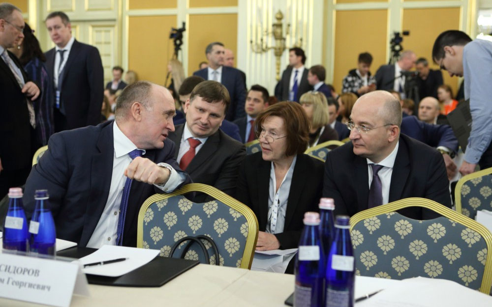 Дубровский на экологическом форуме