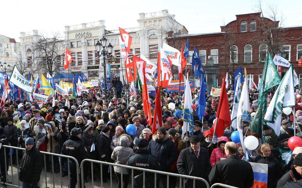 концерт-митинг «Крымская весна! Мы вместе!