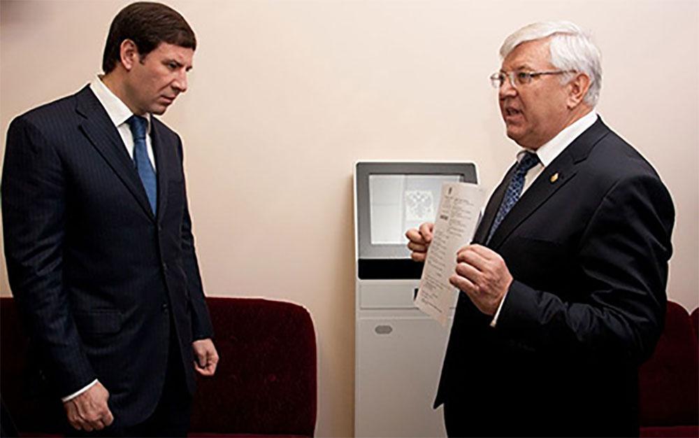 Михаил Юревич и Федор Вяткин