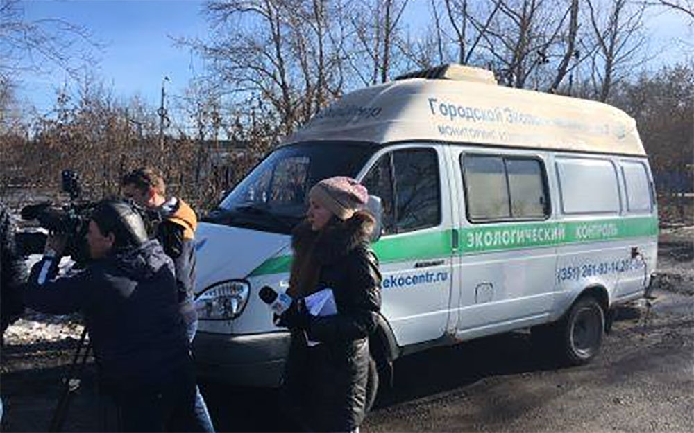 Экологический рейд в Челябинске