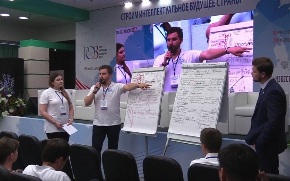 Преподаватель ЧелГУ победил на всероссийском конкурсе