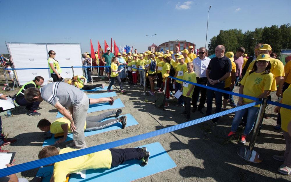Будущее спортивного парка КСК «Рифей» определят сами жители