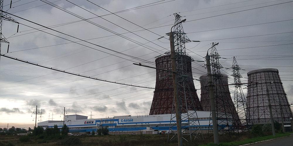 Энергетика челябинской области реферат 8636