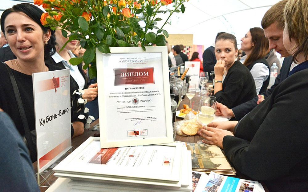 Заслуженные медали кубанских вин «Арианта»