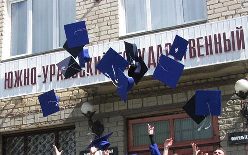 Спустя два года два выпускника ЮУрГУ лишились своих дипломов