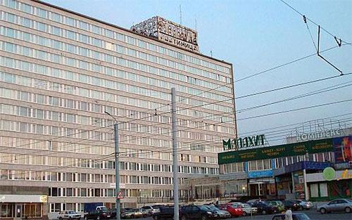 В Челябинске стартовал Съезд ревматологов