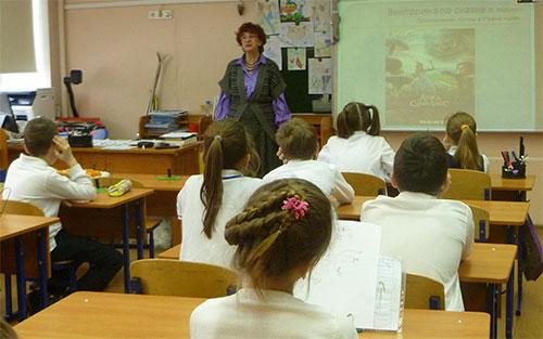 Школы Челябинской области