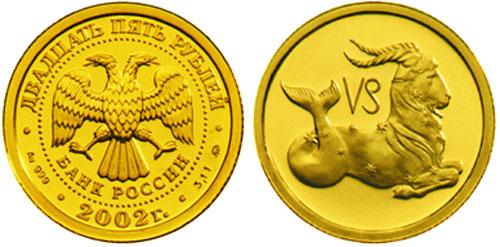 Как купить памятные монеты сколько стоит 10 рублей 1901 года цена