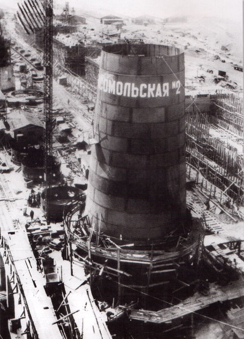 Домна «Комсомольская». Из истории Магнитки
