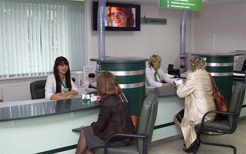 Сбербанк в Челябинске продал несуществующий долг клиента коллекторам