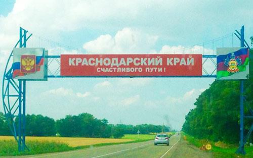 Женский взгляд на переезд в Краснодар. Почему? Зачем? Как?