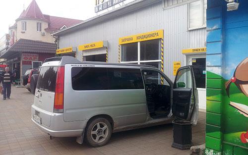 Ремонт и обслуживание авто в Краснодаре