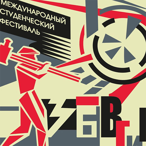 В Челябинске студенты ВГИКа представят свои работы