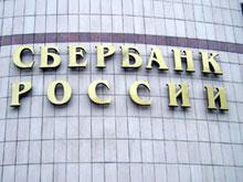 Доп офис Сбербанка №9 38/ 1585 (с банкоматом, физ