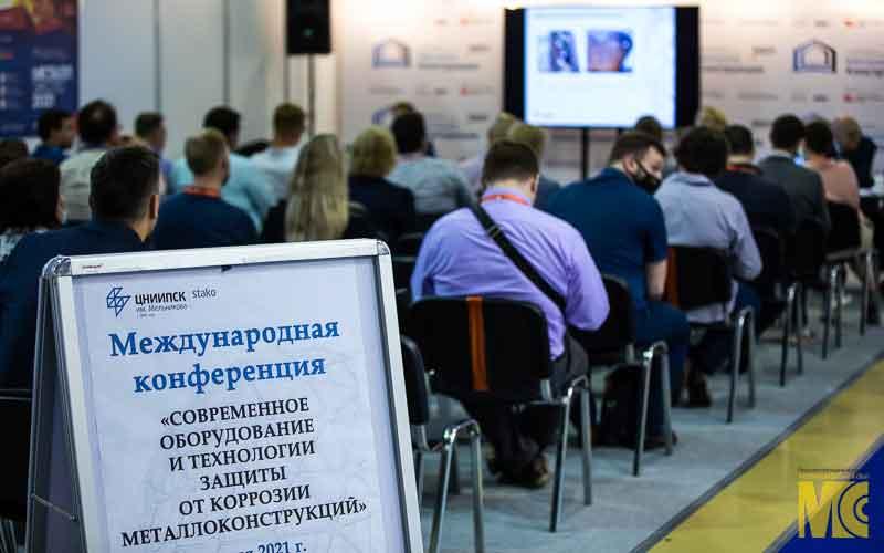 ЧЦЗ принял участие в выставке «Металлоконструкции-2021»