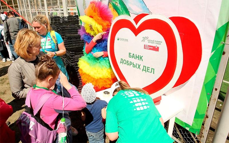 Россияне сами выберут социальную акцию «Зелёного Марафона»