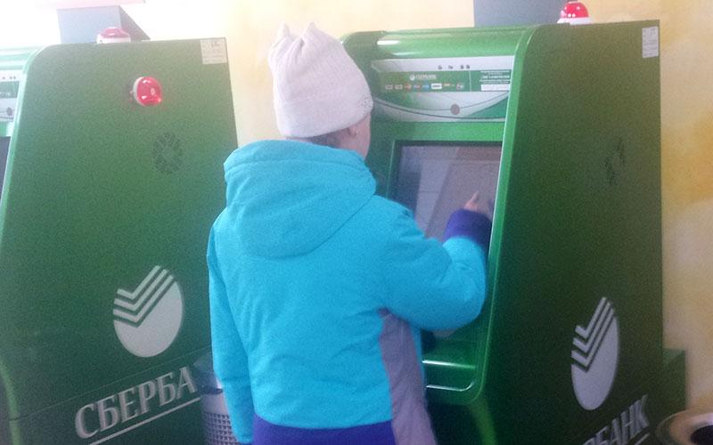 Уже четверть банкоматов СБ с функцией recycling