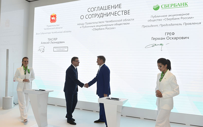 О чем договорились Алексей Текслер и Герман Греф на ПМЭФ