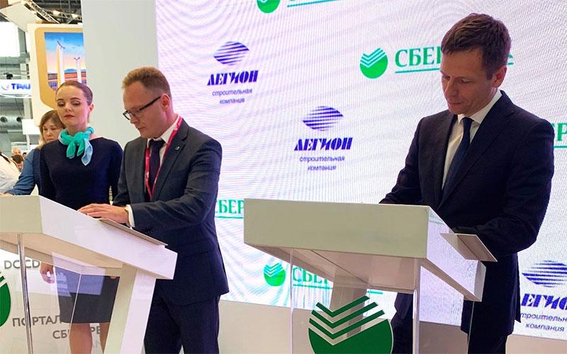 Застройщик ЖК «Ньютон» в Челябинске получит от СБ 10 млрд рублей