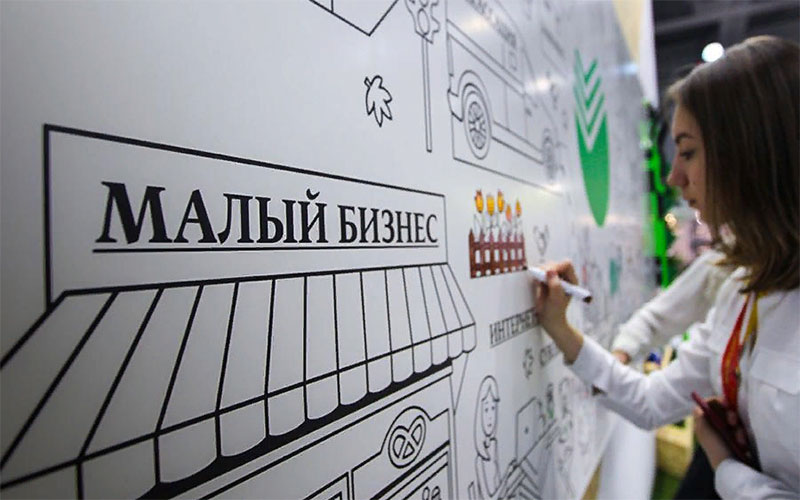 Проект «СберДанные» опубликовал аналитику по МСП