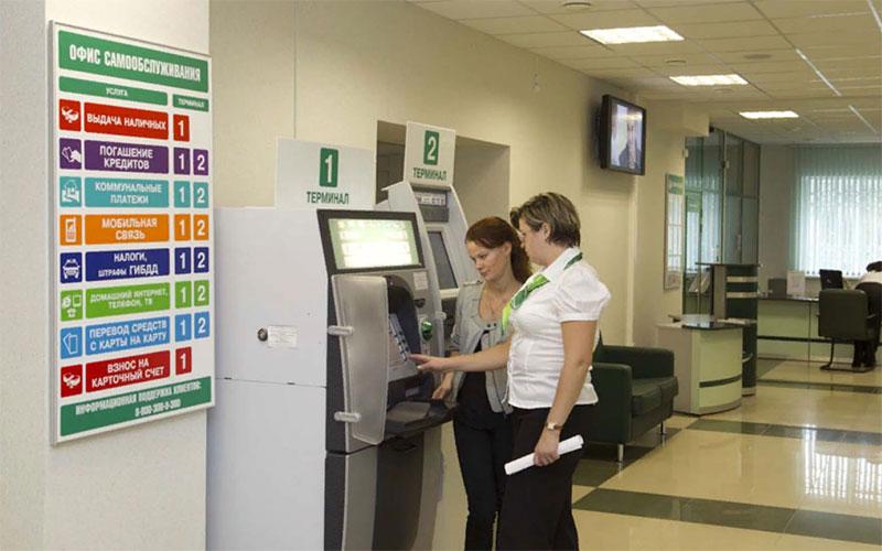 Сбербанк отладил систему платежей за электроэнергию
