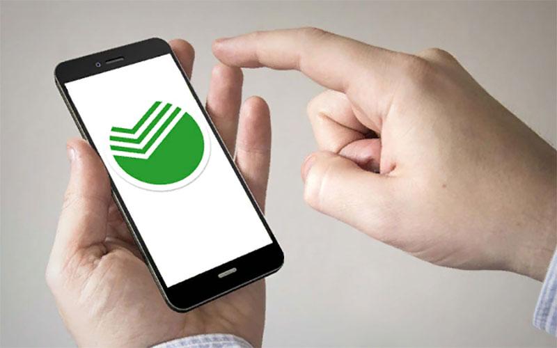 В мобильном приложении «Сбербанк Онлайн» появилась новая функция