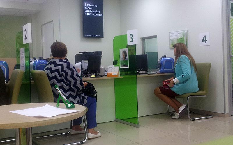 выгодный потребительский кредит челябинск