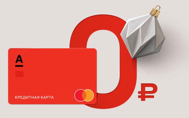 рефинансирование кредита почта банк в почта банке