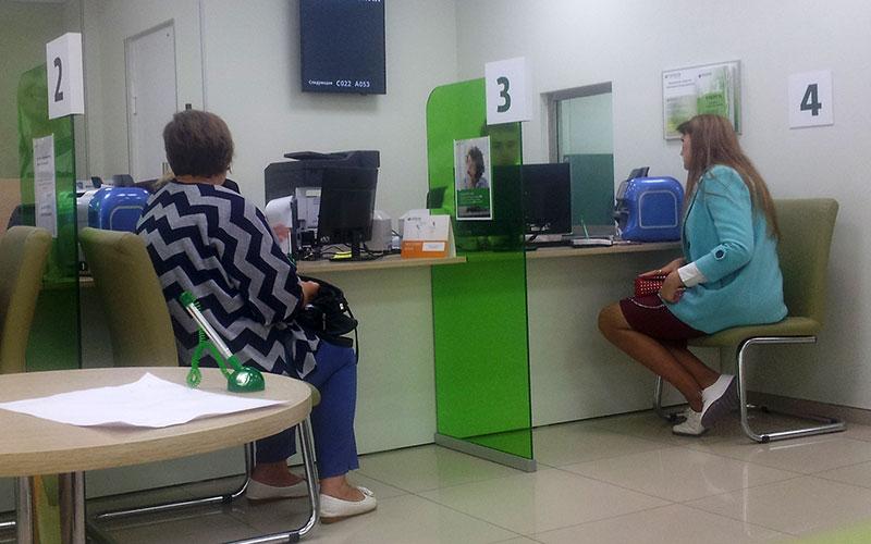 сбербанк кредит онлайн краснодар как проверить на мтс за что списали деньги