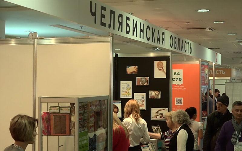 Шесть предприятий представляют Южный Урал на выставке в Москве