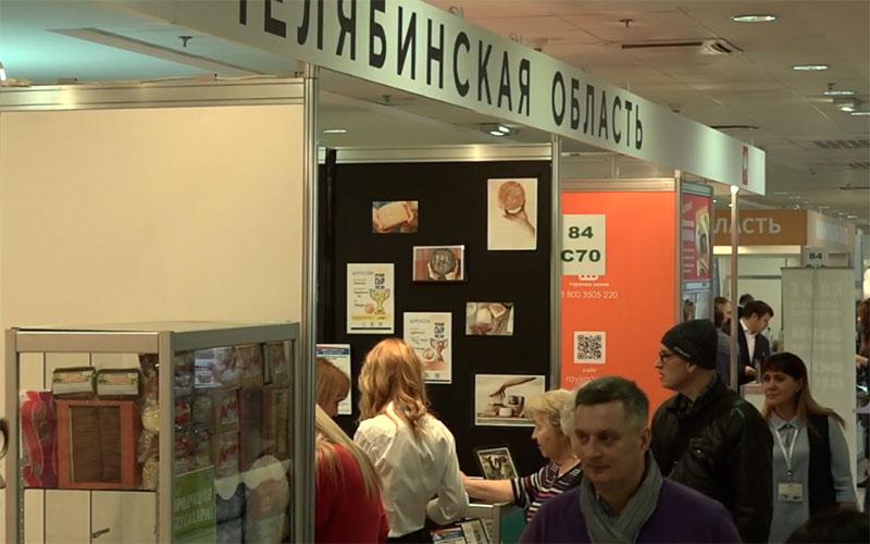 «Равис» участвует в презентации Челябинской области на «Продэкспо»