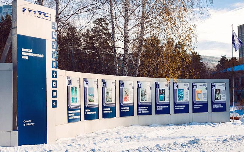 На миасском заводе Роскосмоса выявили многомиллионную растрату