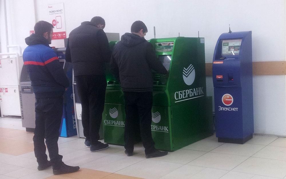 ЦБ дал рекомендации банкам по поводу снятия наличных в банкоматах