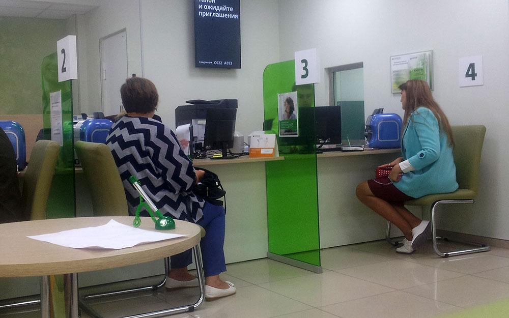 Сбербанк дал весь расклад о кредитных каникулах