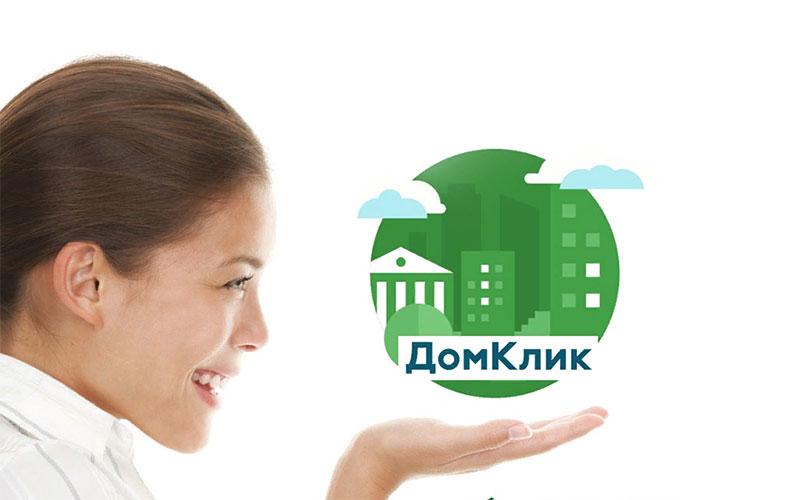 Надежность застройщика поможет определить «ДомКлик»