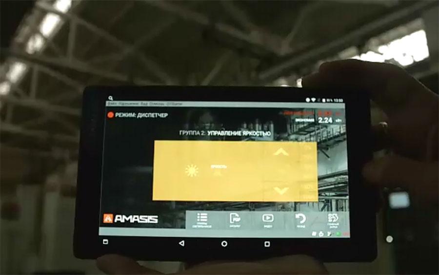 Инновационное освещение Электромашины внедряют на заводе в Омске