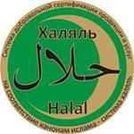 знак соответствия Халяль